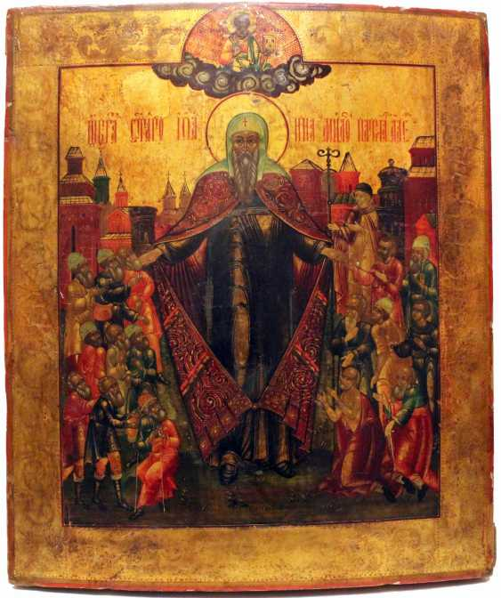 "Icon ""Saint John The Merciful Patriarch Of Alexandria"" - photo 2"