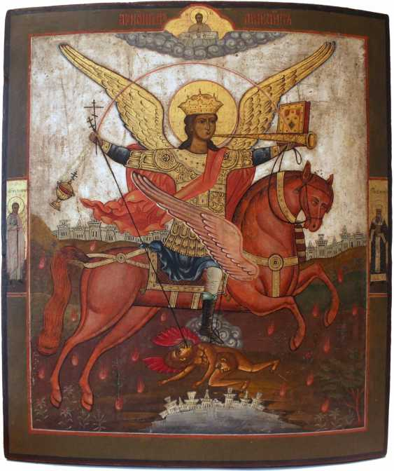 "Icon ""Archangel Michael"" - photo 1"
