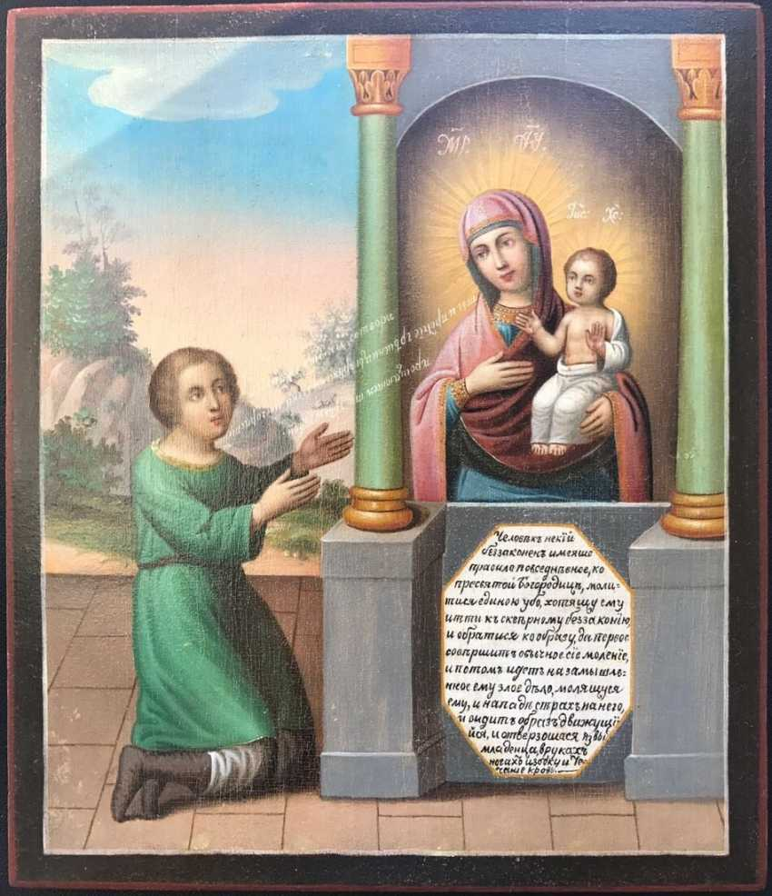 "The icon of the mother of God ""unexpected joy"" - photo 3"