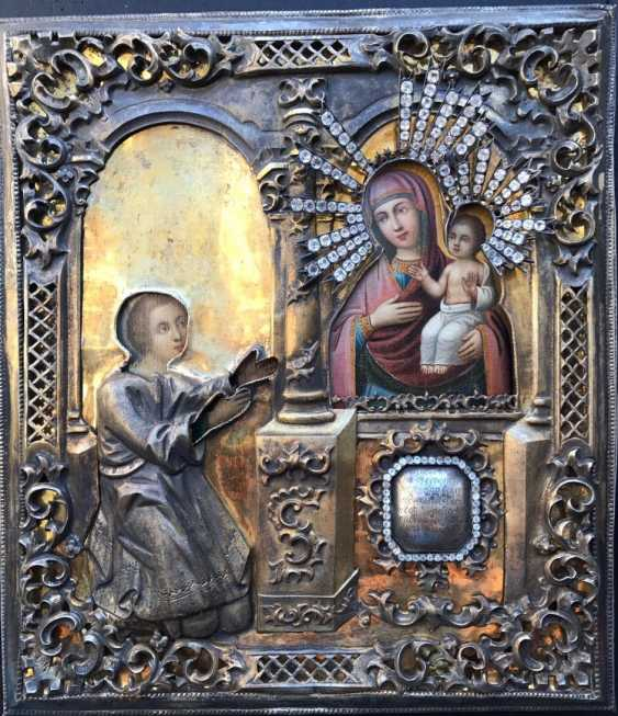 "The icon of the mother of God ""unexpected joy"" - photo 2"