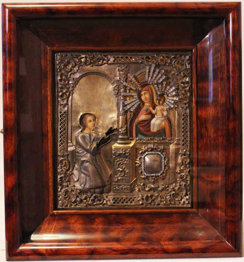 "The icon of the mother of God ""unexpected joy"" - photo 1"