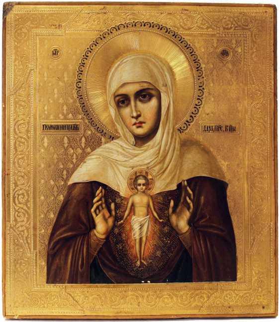 """Икона Богородица """"Поможение в родах"""" - фото 1"""