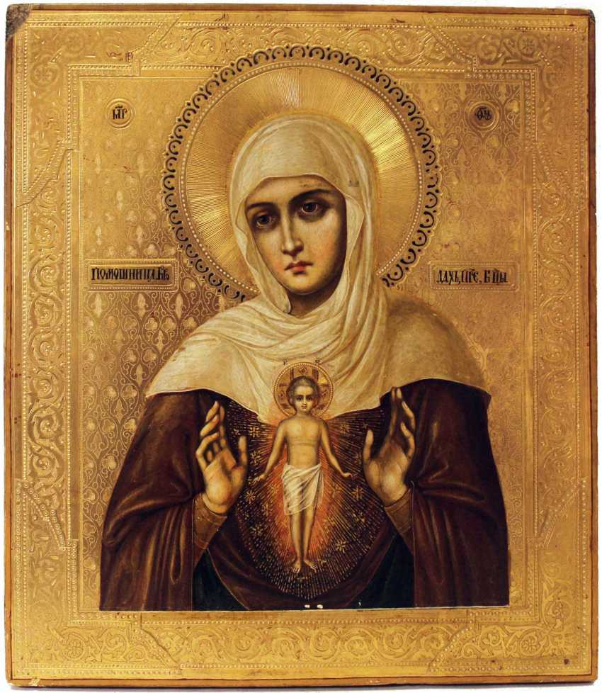 """The icon of the mother of God """"Pomorzanie in childbirth"""" - photo 1"""