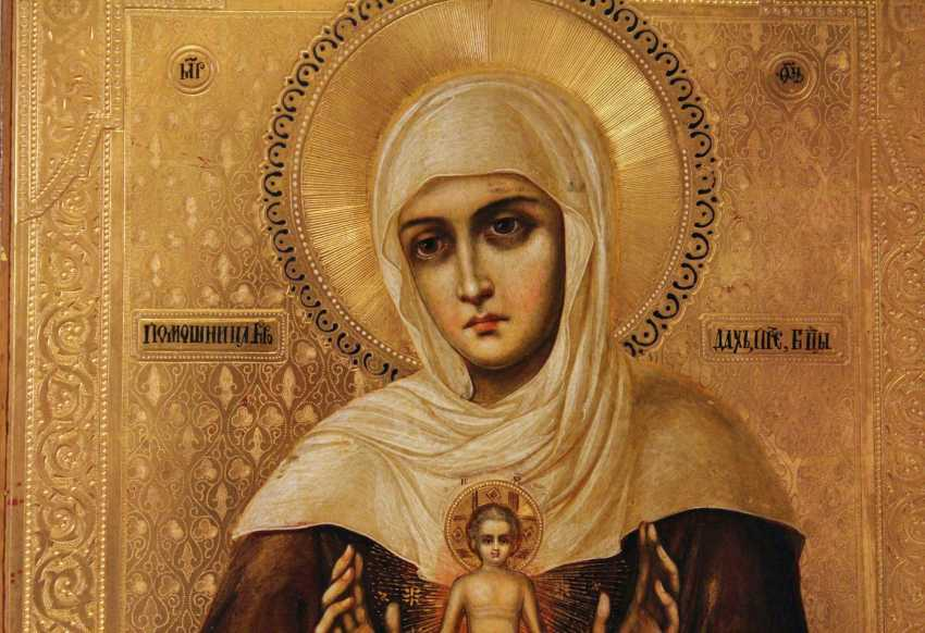 """The icon of the mother of God """"Pomorzanie in childbirth"""" - photo 2"""