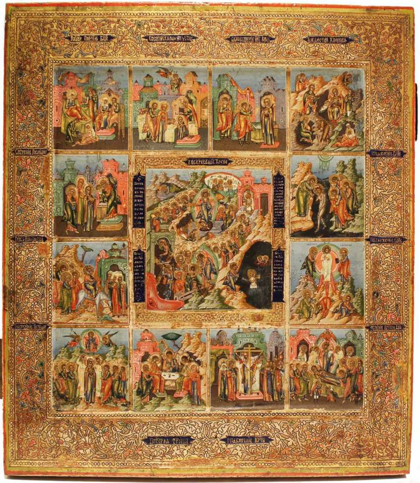"The icon of the ""Twelve great feasts"" - photo 1"