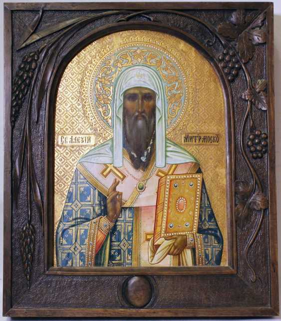 "The Icon ""St. Alexis Metropolit Moscow"" - photo 1"
