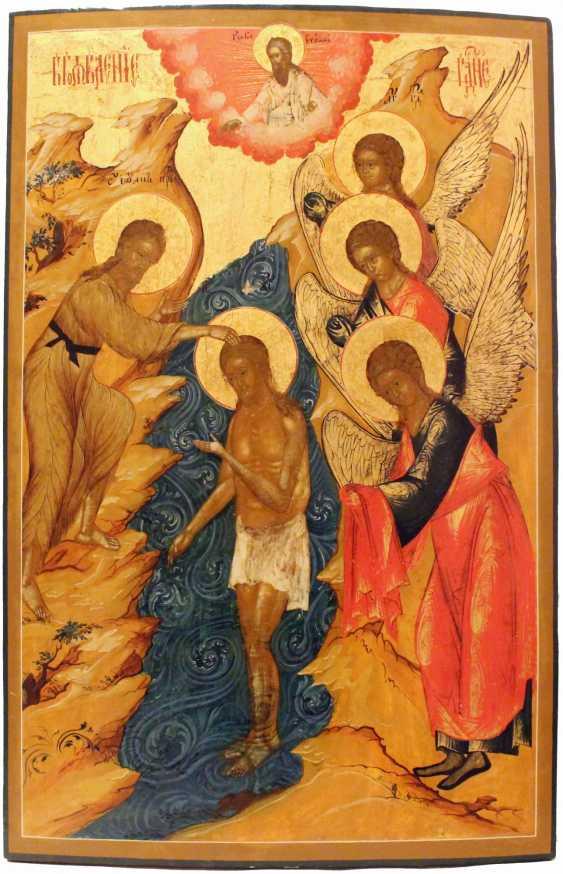 """Icon """"Epiphany"""" - photo 1"""