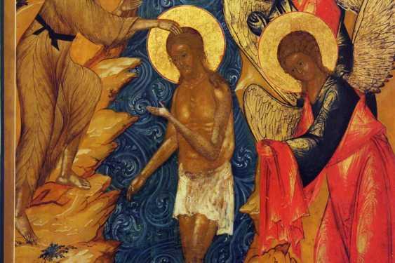 """Icon """"Epiphany"""" - photo 2"""