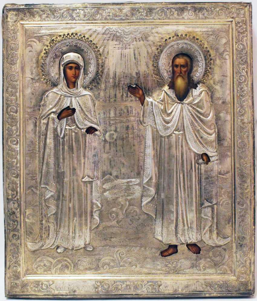 "Icon of ""St. Anastasia and Ilya"" - photo 1"