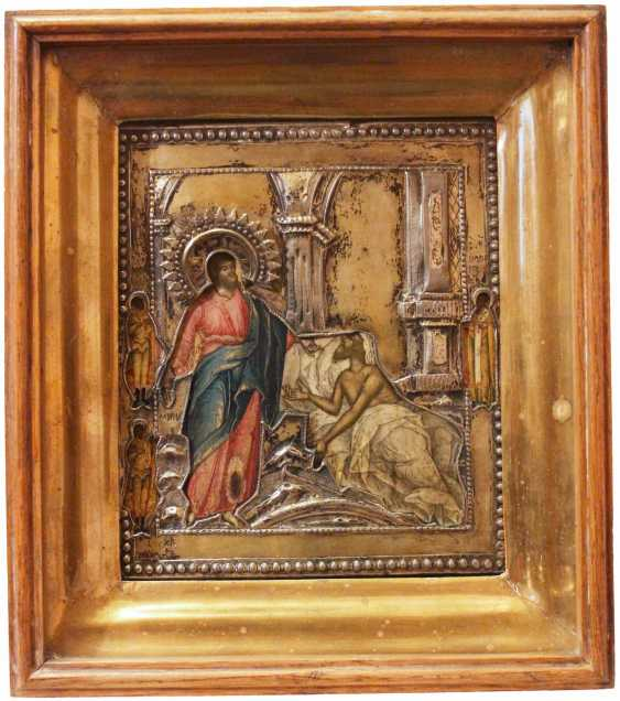 """Icon """"the healing of the paralytic"""" - photo 1"""