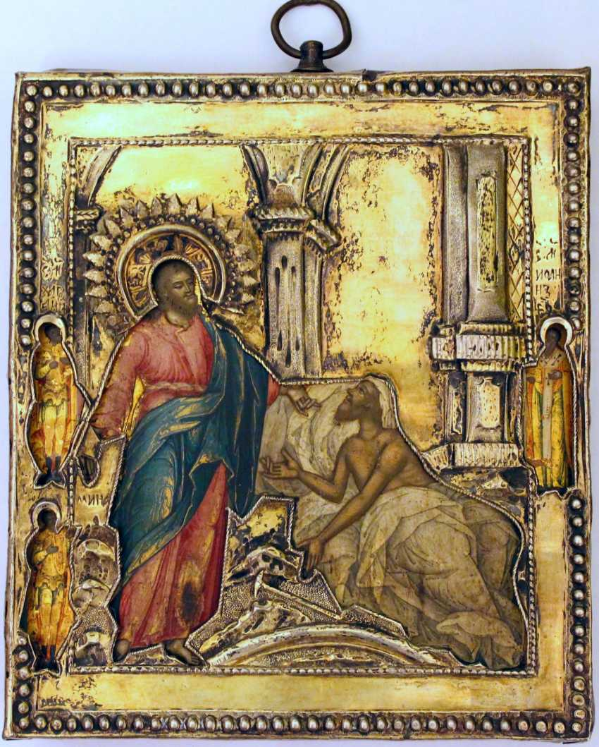 """Icon """"the healing of the paralytic"""" - photo 2"""