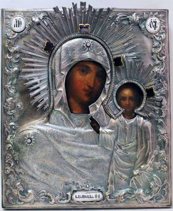 """The Icon Of The Mother Of God """"Kazanskaya"""" - photo 2"""