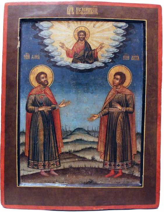 "Icon ""Saints Florus and Laurus"" - photo 1"