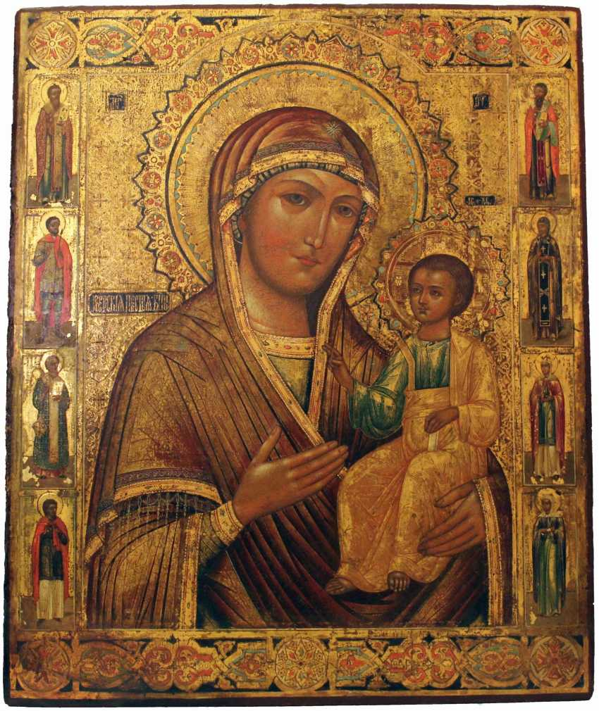 "The Icon Of The Mother Of God ""Iveron"" - photo 1"