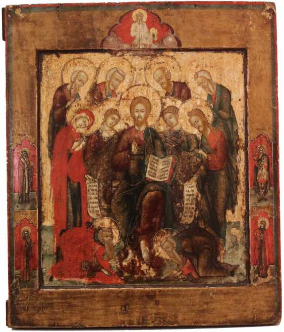 "Icon ""Sedmitsa"" - photo 1"