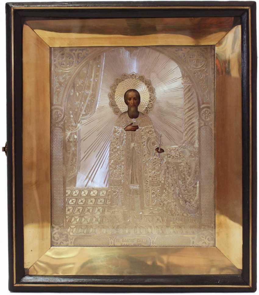 "Icon ""Holy Prince Vladimir"" - photo 1"