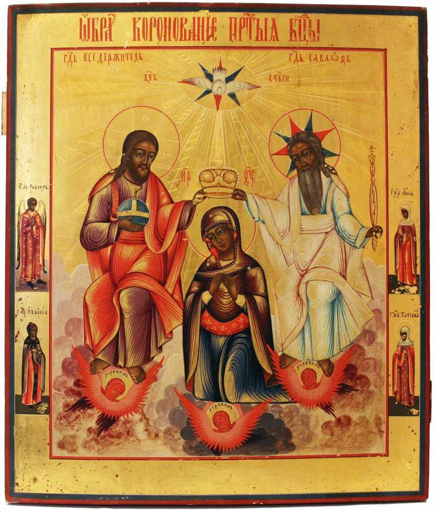 "Icon ""Coronation Of The Virgin"" - photo 2"
