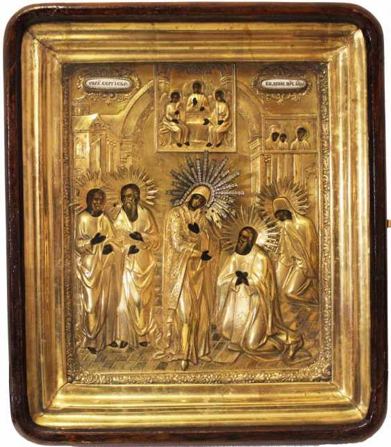 """The Icon """"Appearance Of The Virgin To Sergius Of Radonezh"""" - photo 1"""
