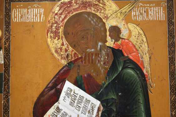"The Icon Of ""SV.John the Theologian in silence"" - photo 2"