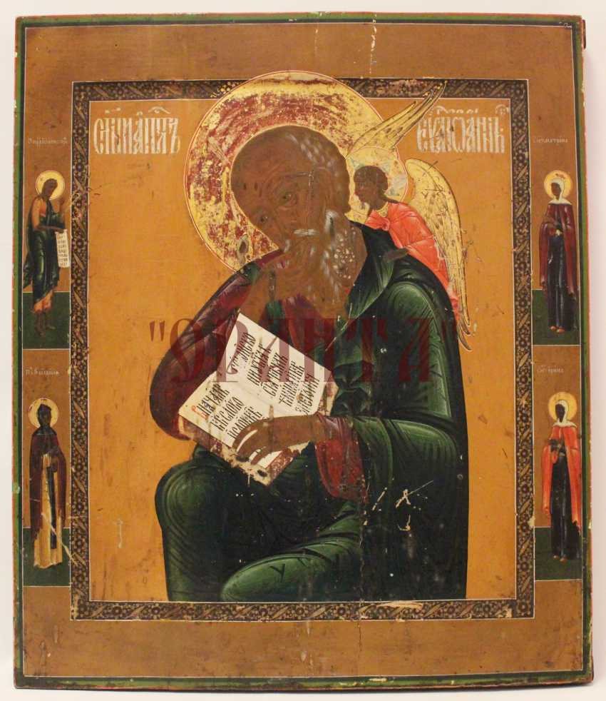 "The Icon Of ""SV.John the Theologian in silence"" - photo 1"