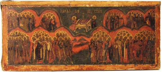 """The Icon Of """"All Saints Sunday"""" - photo 1"""