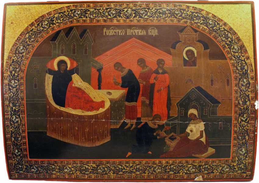 "Icon ""The Nativity Of The Blessed Virgin"" - photo 1"