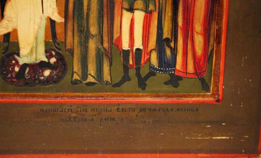 """L'icône de la Vierge """"buisson ardent avec l'Ange Gardien, et les élus des saints"""" - photo 3"""