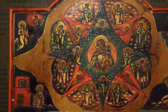 """L'icône de la Vierge """"buisson ardent avec l'Ange Gardien, et les élus des saints"""" - photo 2"""