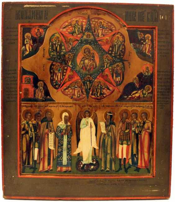 """L'icône de la Vierge """"buisson ardent avec l'Ange Gardien, et les élus des saints"""" - photo 1"""