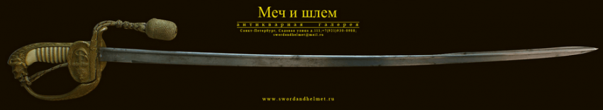 The marine officer's sword in sheath - photo 4