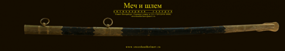 The marine officer's sword and scabbard. - photo 2