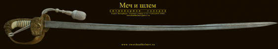 The marine officer's sword and scabbard. - photo 3