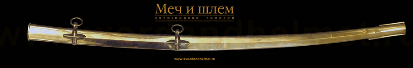 The English General's sword. 1831 - photo 2