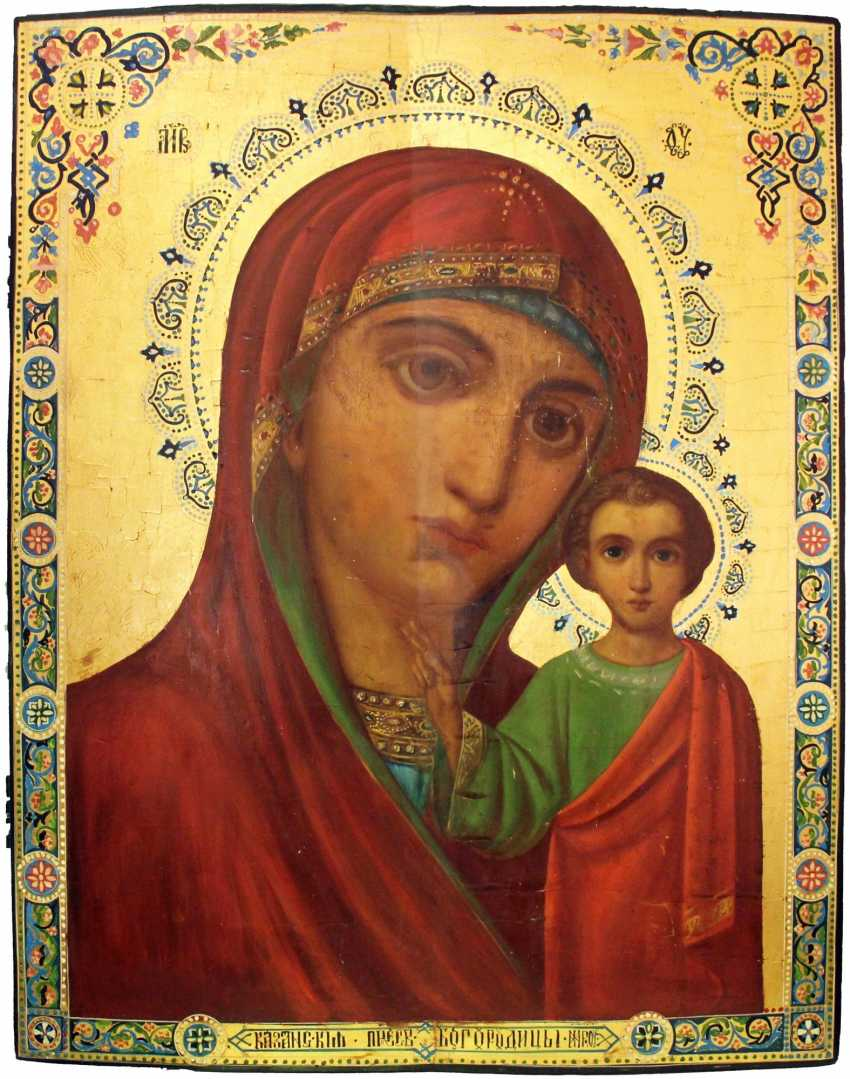 "The Icon Of The Mother Of God ""Kazanskaya"" - photo 1"