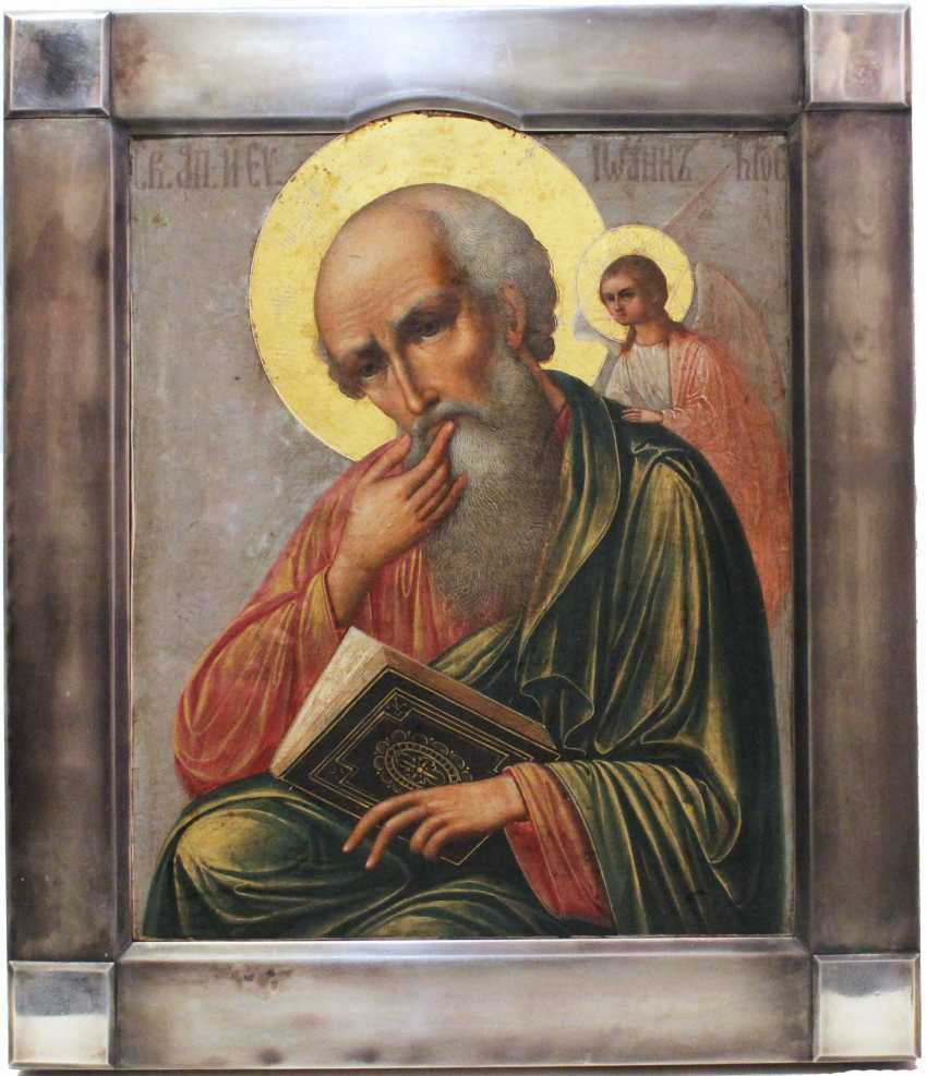 "Icon ""St. John the Theologian in silence"" - photo 1"