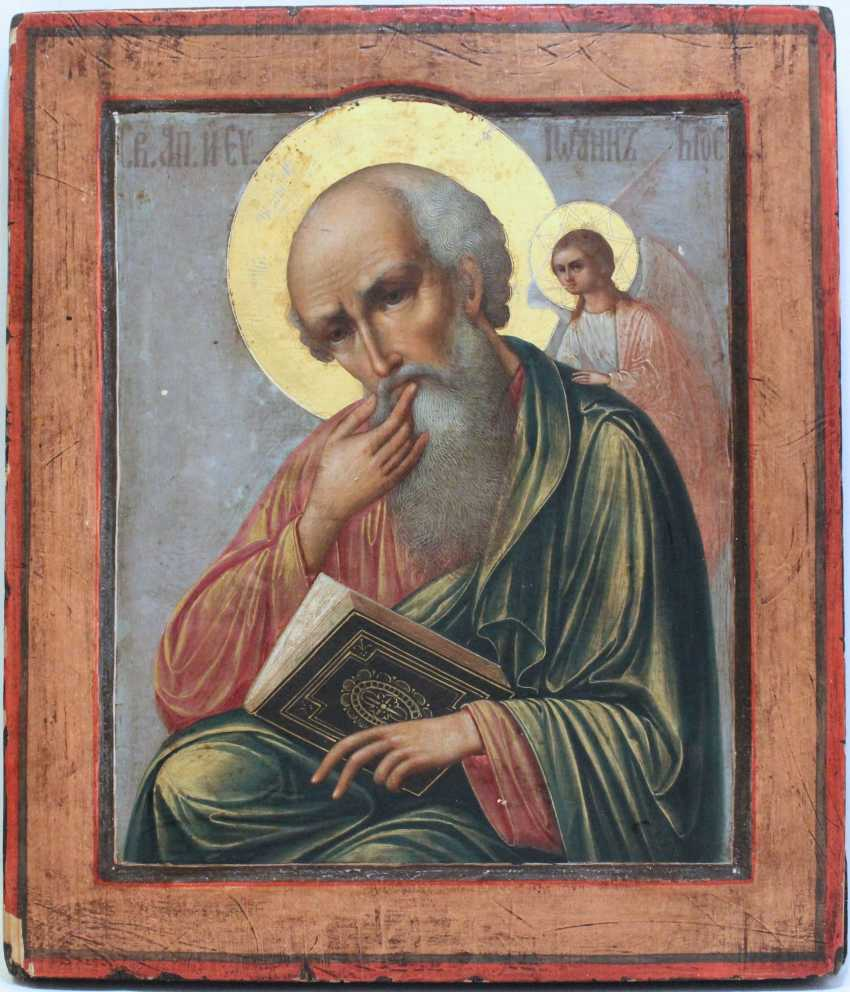 "Icon ""St. John the Theologian in silence"" - photo 2"