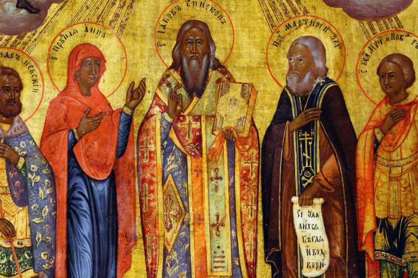 """Icon """"the selected saints Cathedral"""" - photo 4"""