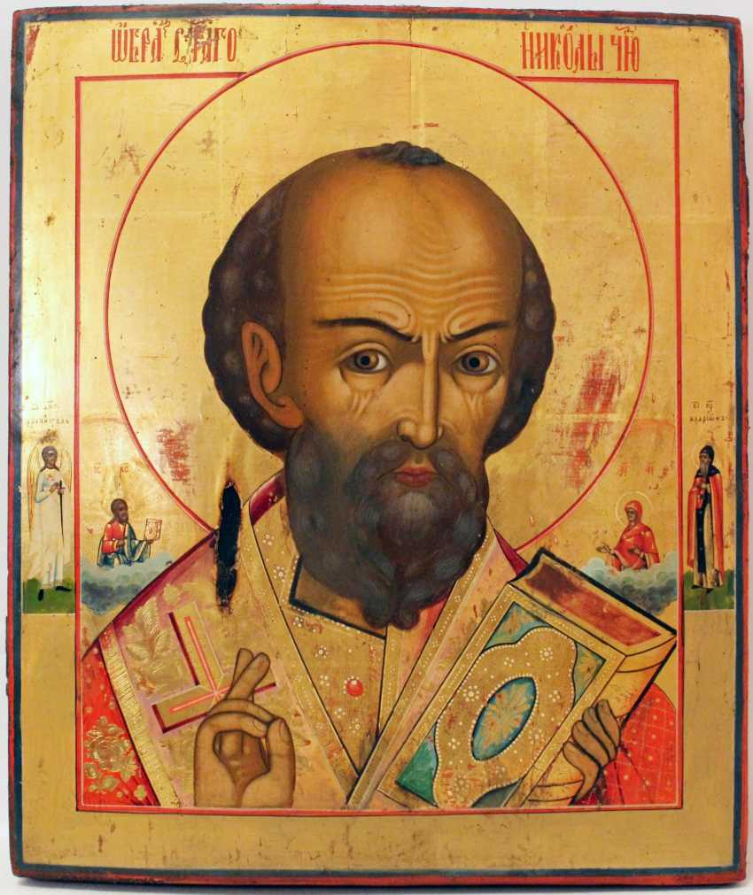 """Icon """"St. Nicholas""""(Disgusting) - photo 1"""