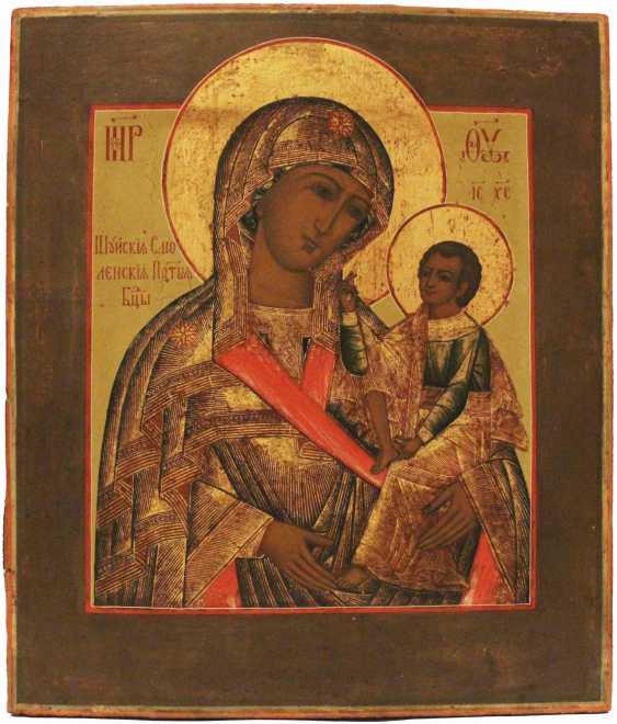 "The Icon Of The Mother Of God ""Shuiskaya-Smolensk"" - photo 1"