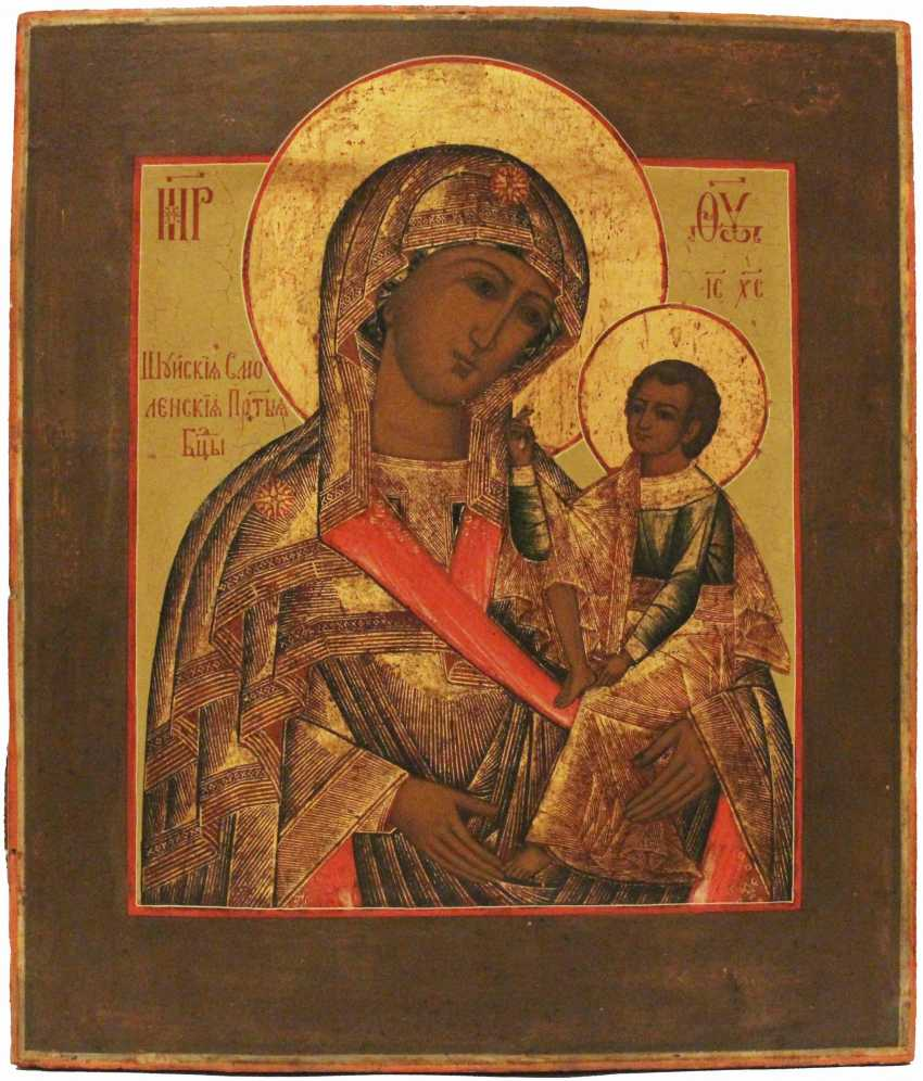 "The Icon Of The Mother Of God ""Shuiskaya-Smolensk"" - photo 1"