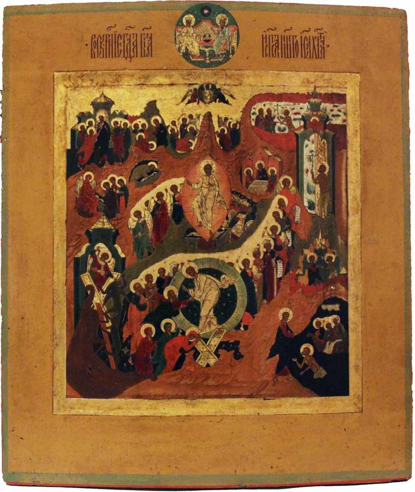 "Icon ""the Resurrection and descent into hell"" - photo 1"