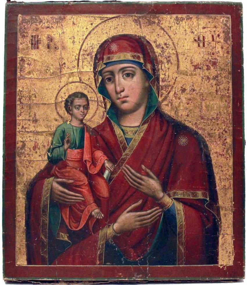 The Icon Of The Mother Of God Troeruchitsa - photo 1