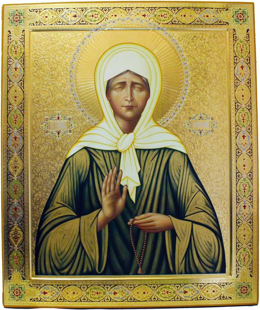 """The Icon Of """"St. Matrona Of Moscow"""" - photo 1"""