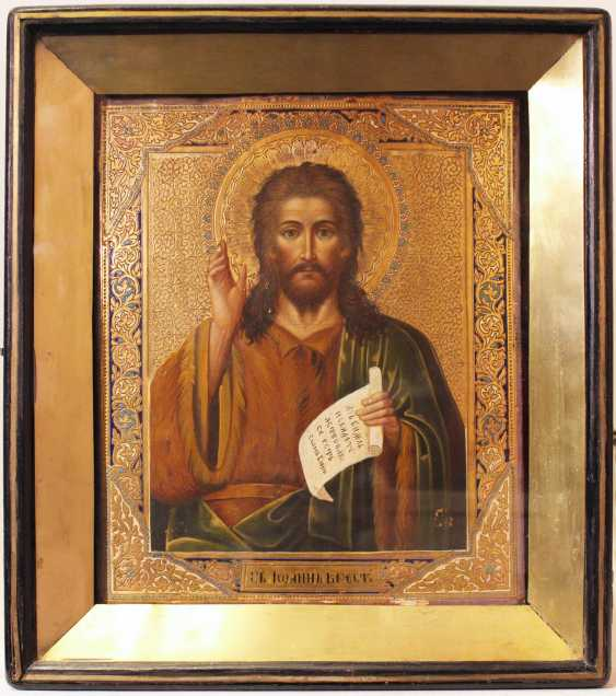 "The Icon ""St. John The Baptist"" - photo 1"