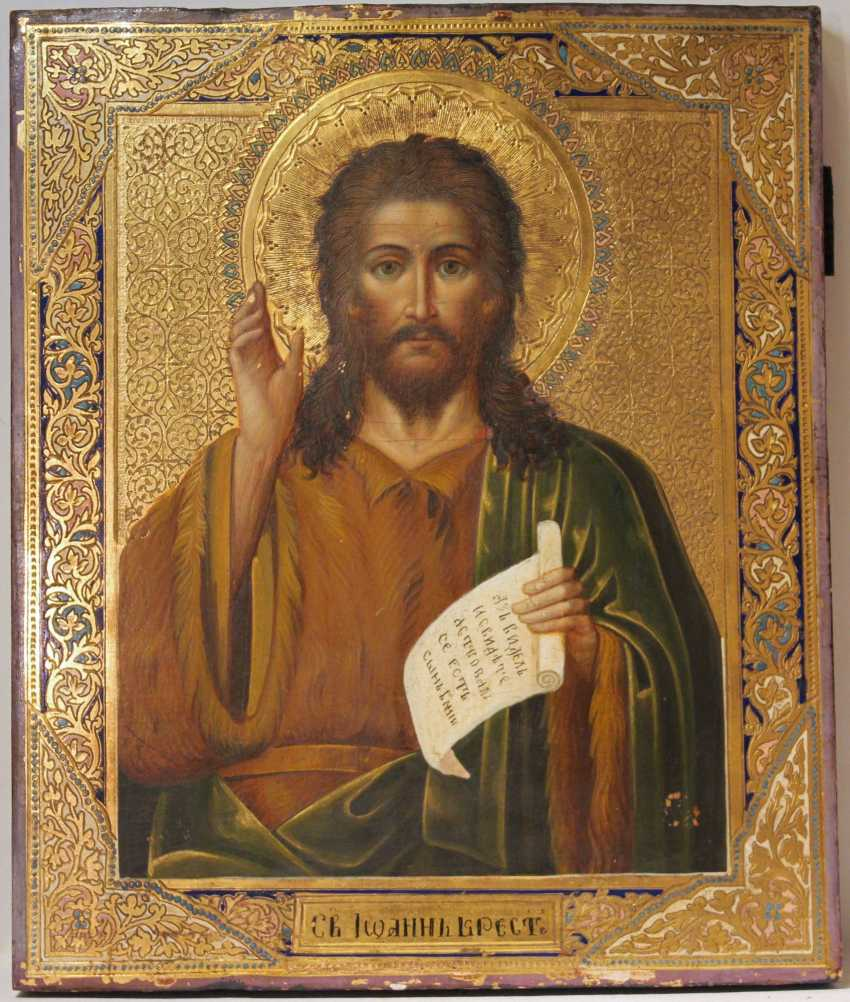 "The Icon ""St. John The Baptist"" - photo 2"