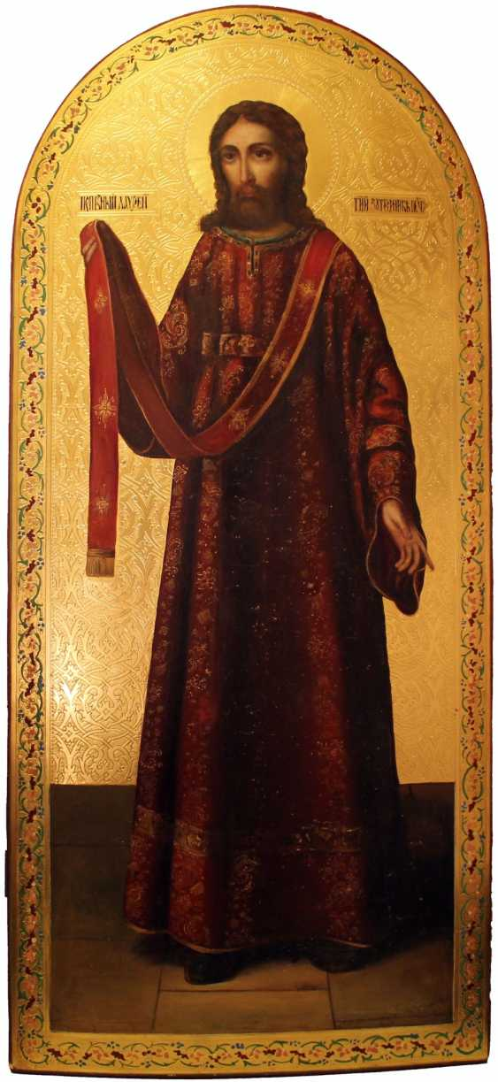 "Icon ""Saint Lawrence"" - photo 1"