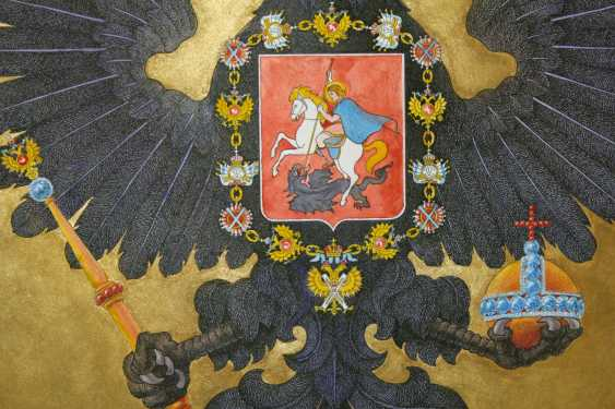 The Coat Of Arms Of The Russian Empire - photo 4