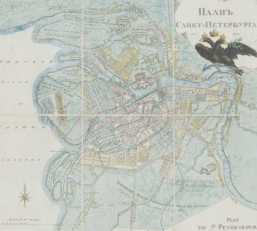 The Plan Of Saint-Petersburg - photo 1