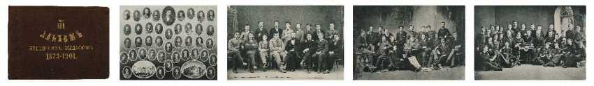 Album Lyceum graduates 1873-1901 G. - photo 1