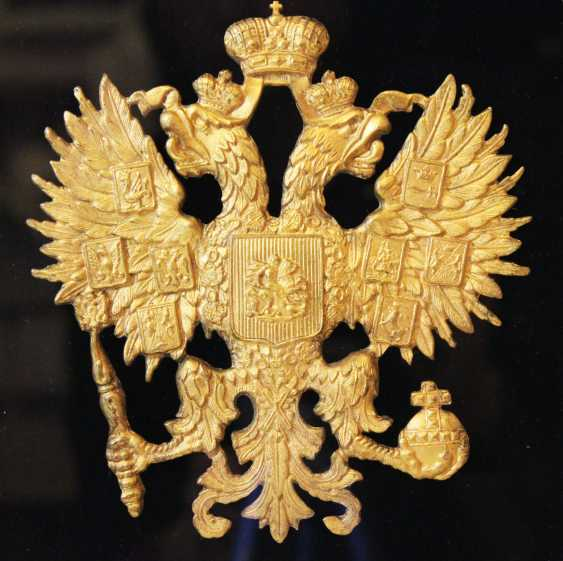 The Coat Of Arms Of The Russian Empire - photo 2